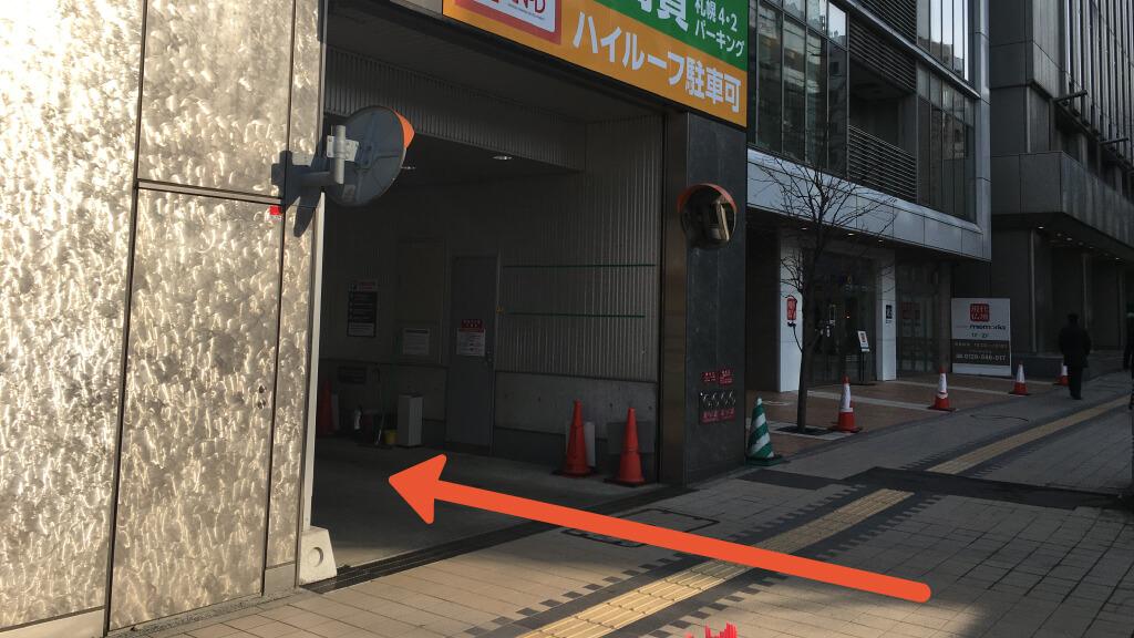 大通公園から近くて安い札幌4・2パーキング