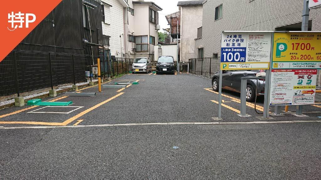 横浜美術館から近くて安い《バイク専用》ショウワパーク戸部町第2