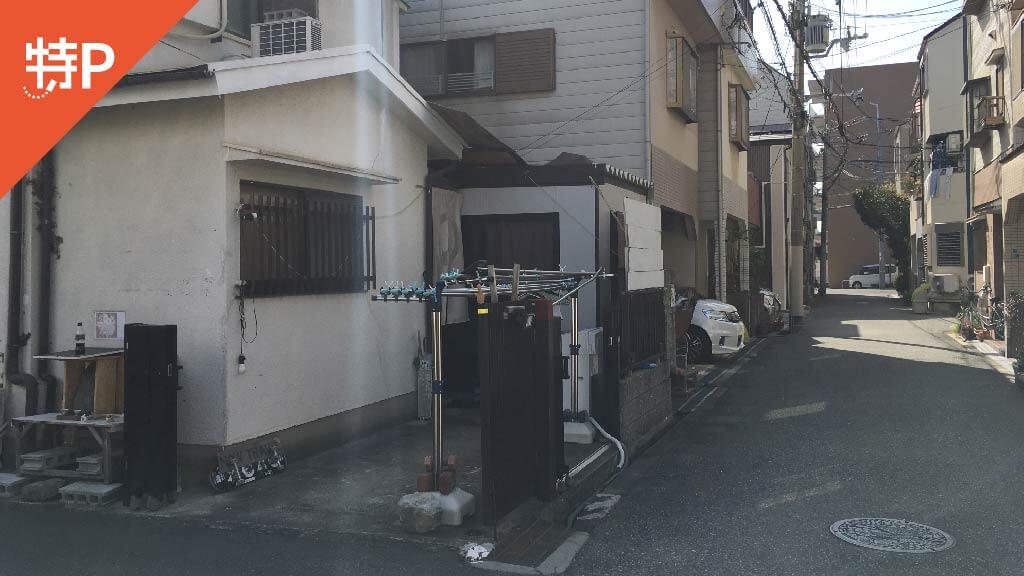 新大阪から近くて安い《バイク専用》木川東2-8-22駐車場