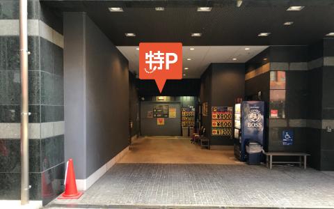 三宮から近くて安いアパホテル神戸三宮駐車場