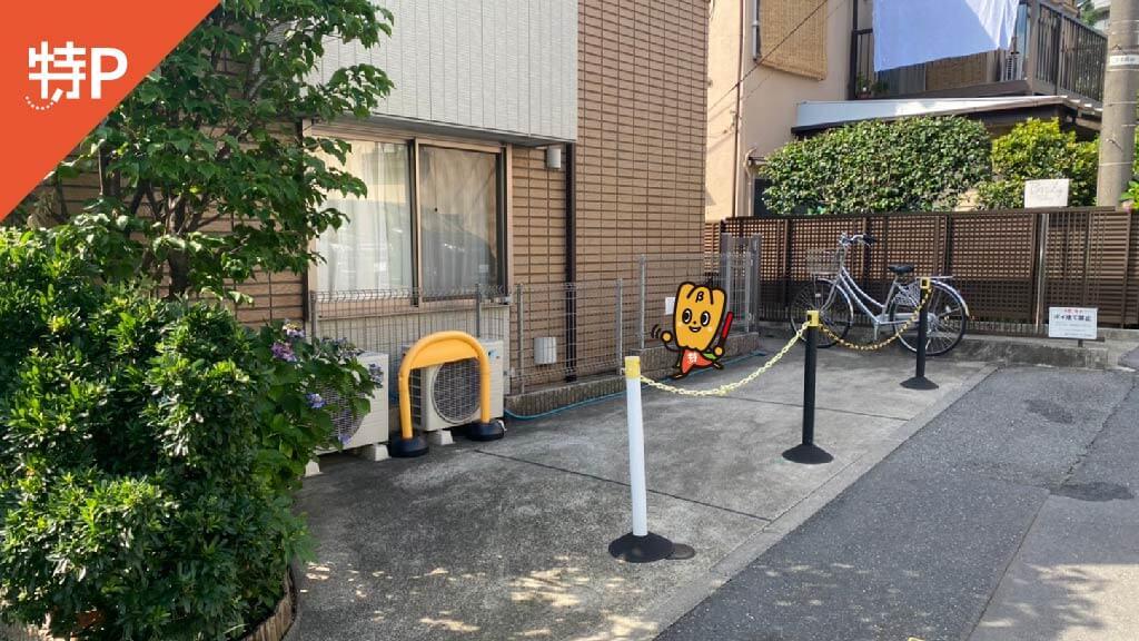 渋谷ヒカリエから近くて安い《軽・コンパクト》東2-6-10駐車場