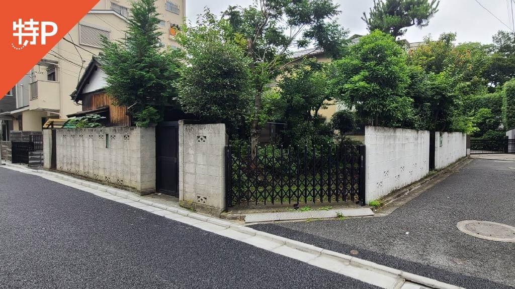 東京ドームシティから近くて安い小石川3-17-19駐車場