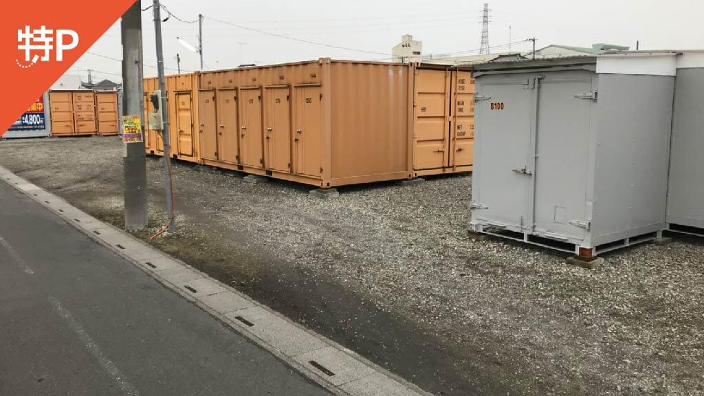 【予約制】特P BIGBOX幸手・東鷲宮駐車場の画像1