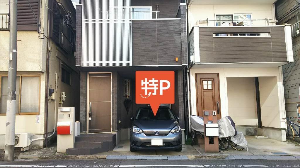 東京ドームから近くて安い《軽自動車》小石川2-21-3駐車場