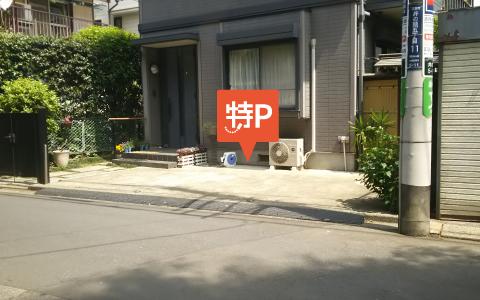 吉祥寺から近くて安い《軽自動車・コンパクト専用》井の頭5-11-12駐車場