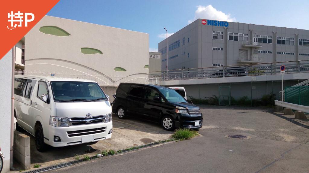大阪城から近くて安い【大阪城ホール】鴫野西2-5-17駐車場