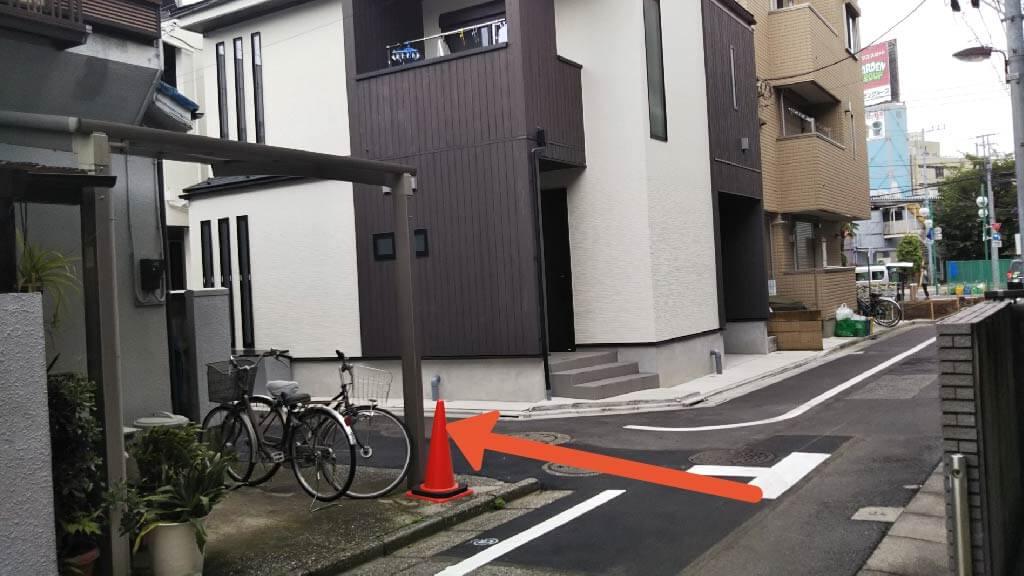 東京芸術劇場から近くて安い池袋本町1-18-8駐車場