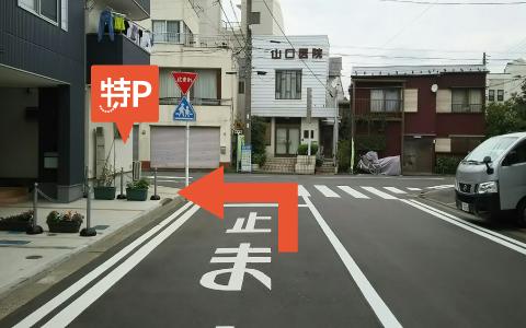 パシフィコ横浜から近くて安い戸部町3-78-1駐車場
