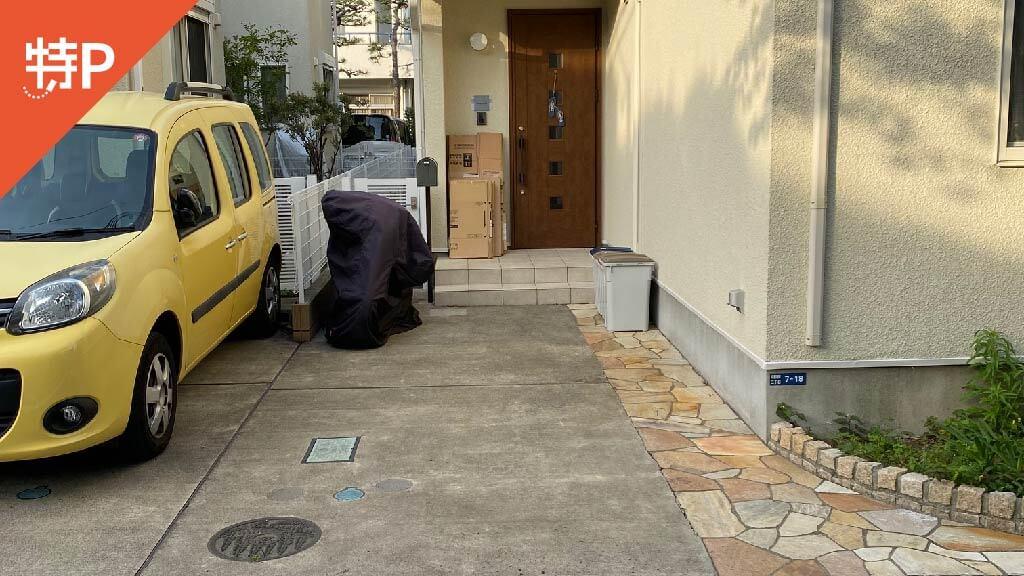 江ノ島から近くて安い【臨時】《軽自動車》片瀬海岸3-7-18駐車場