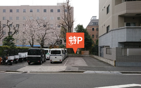銀座中央通りから近くて安い【期間限定】新橋5-19 駐車場