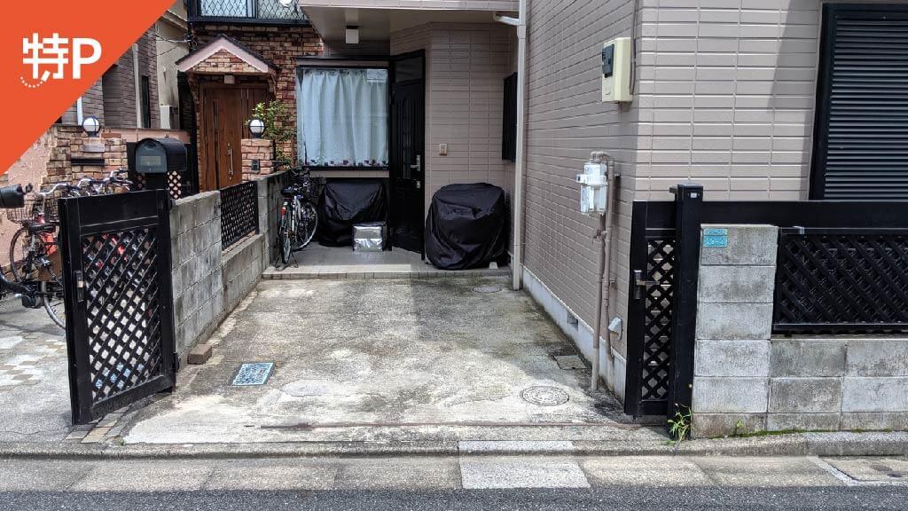 東京芸術劇場から近くて安い要町1-29-3駐車場