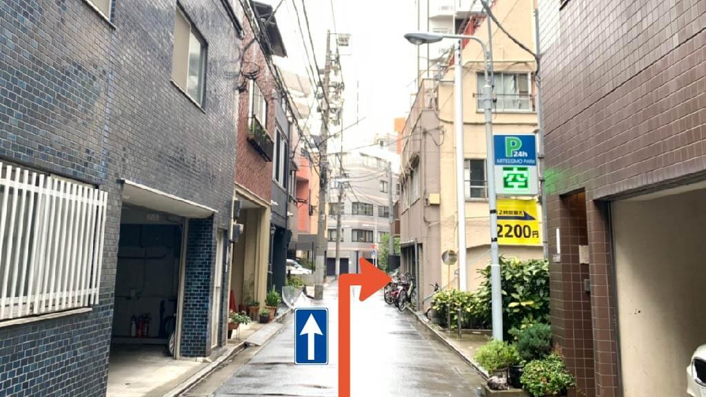 秋葉原から近くて安い《バイク専用》浅草橋3-28-8駐車場