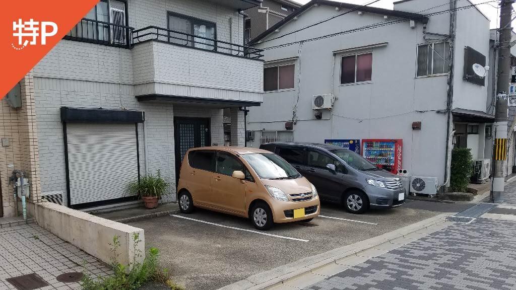 京都から近くて安い福稲下高松町11-12駐車場