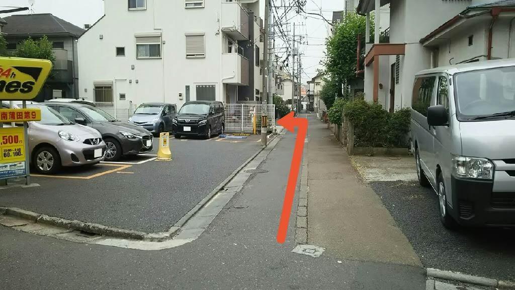 蒲田から近くて安い《バイク専用》南蒲田1ー7ー30駐車場