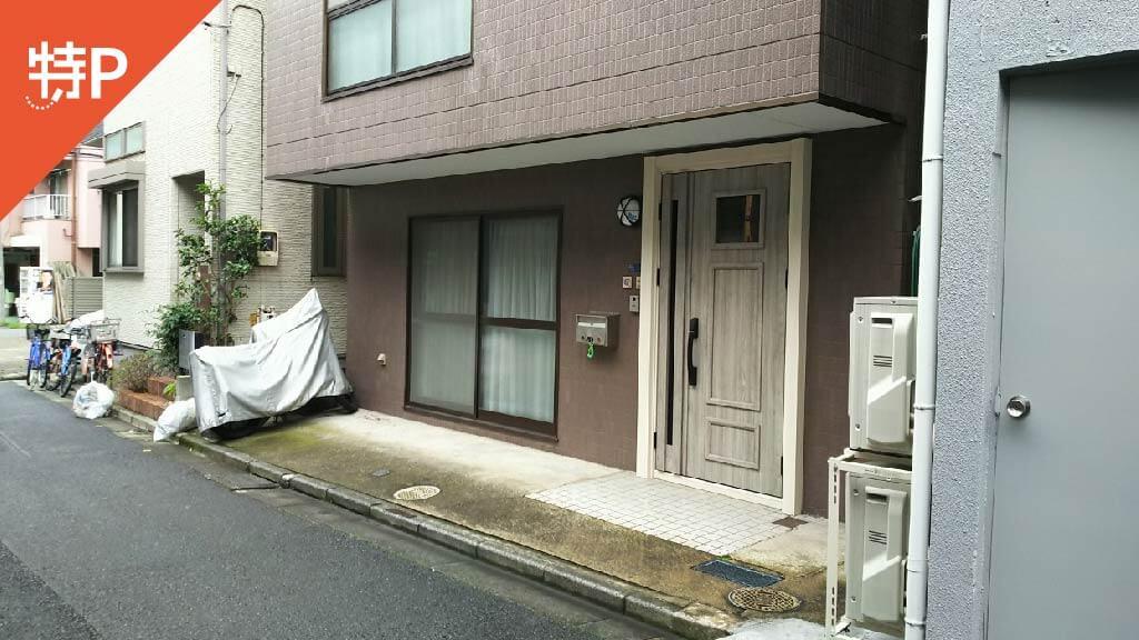 東京スカイツリーから近くて安い《軽自動車》東向島2-20-9駐車場
