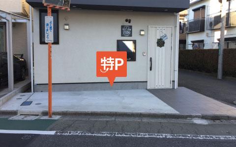 大國魂神社から近くて安い美好町3-10-42駐車場