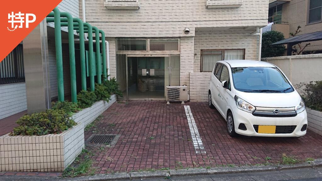 東京芸術劇場から近くて安い《軽自動車》東池袋2-55-1付近駐車場