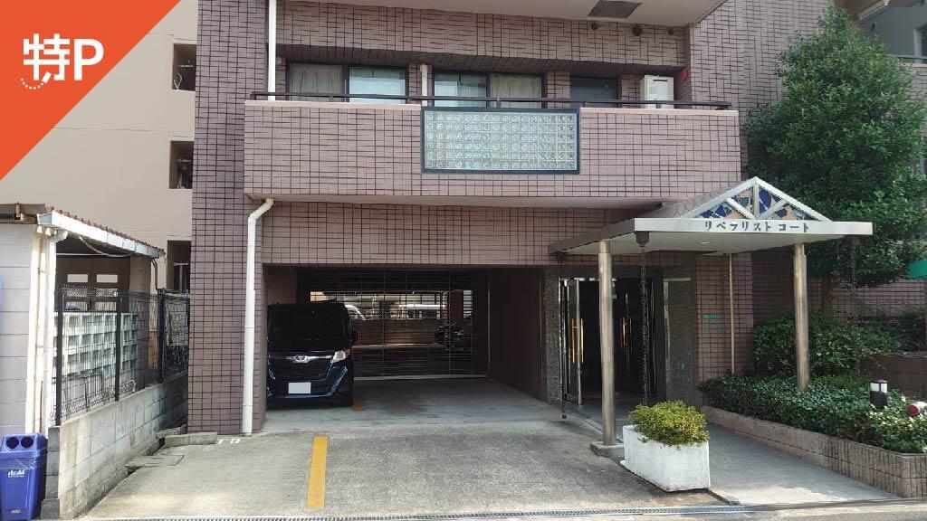 新大阪から近くて安い《軽自動車》【10番】東三国6-6-21駐車場