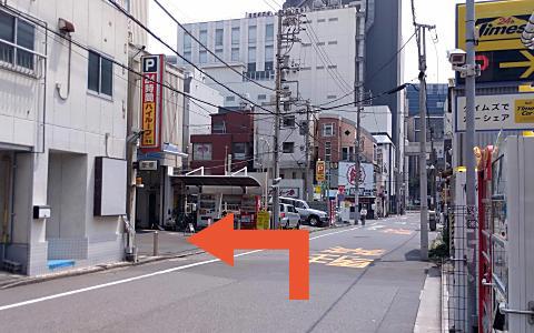 千葉神社から近くて安い【機械式】《160cm以下車両限定》第2千葉ゴールデンパーキング