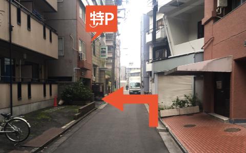 東京ドームから近くて安い【高さ制限あり】リトルポンズ駐車場