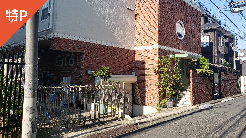 新宿から近くて安い《軽・コンパクト》百人町1-5-22駐車場