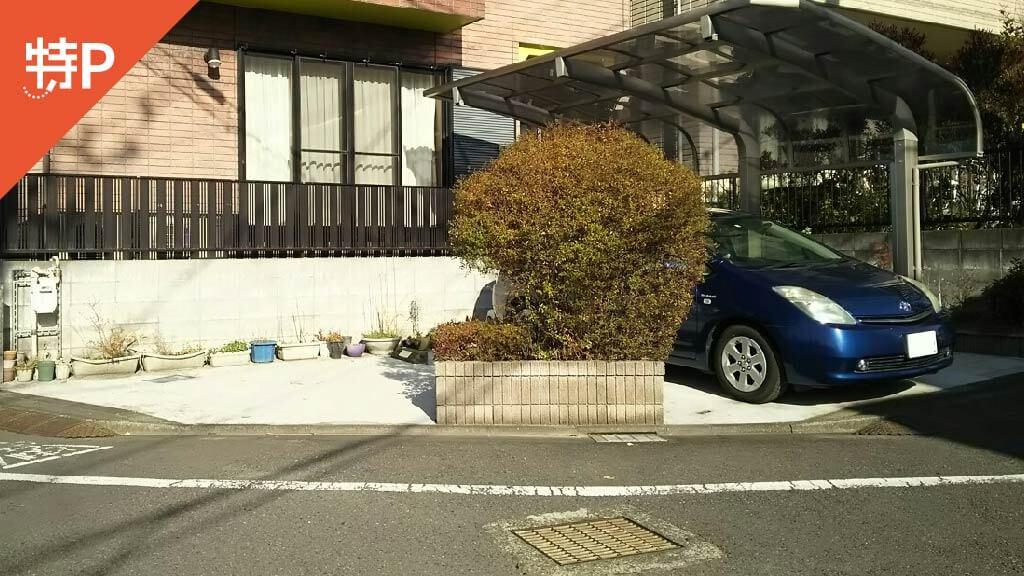 町田から近くて安い森野2-21-39駐車場