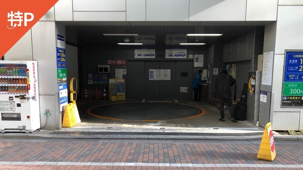 東京駅から近くて安い《ハイルーフ》NPC24Hストラータ銀座パーキング