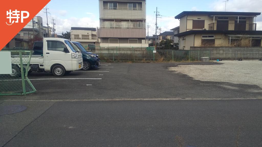 【予約制】特P 阿波3-10-27駐車場 image