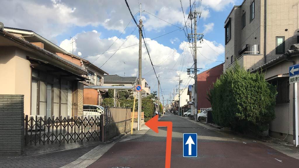 ナゴヤドームから近くて安い【ナゴヤドーム徒歩3分】清明山1-3-23駐車場