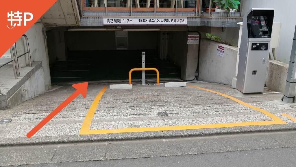 国立新美術館から近くて安い《バイク専用》(表参道)神宮前4-1-19駐車場