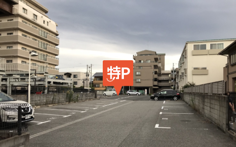 阪神甲子園球場から近くて安い宇和駐車場【B3】