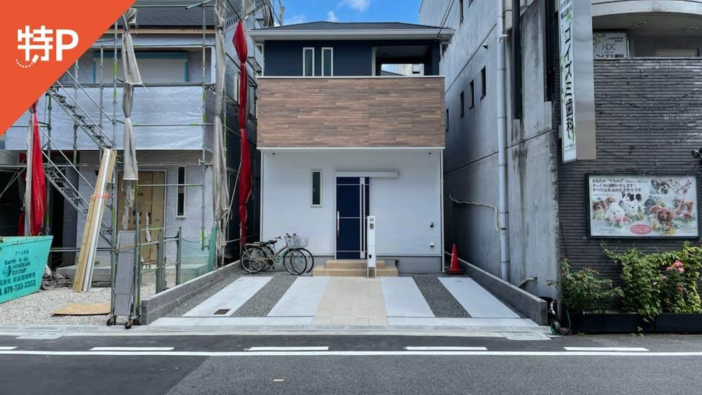 姫路城から近くて安い本町198-3駐車場