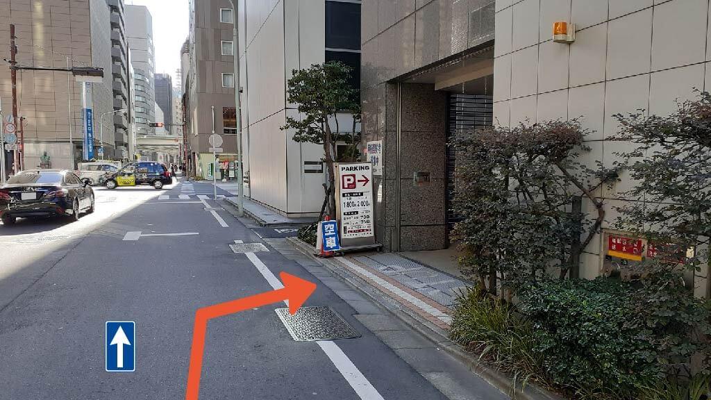 東急プラザ銀座から近くて安い【平日】日土地京橋ビル駐車場