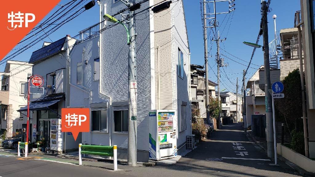 駒沢オリンピック公園から近くて安い《軽自動車・バイク》上馬4-16-6駐車場