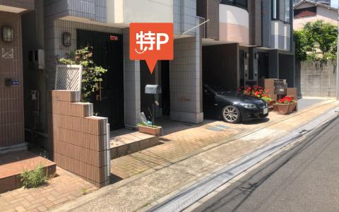 国立新美術館から近くて安い六本木7-10-18駐車場