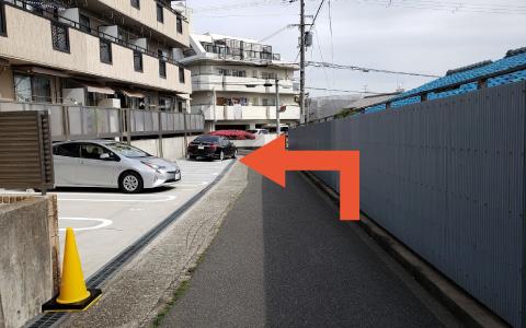 大阪国際空港から近くて安い《水・金・日》サンビレッヂ豊中駐車場