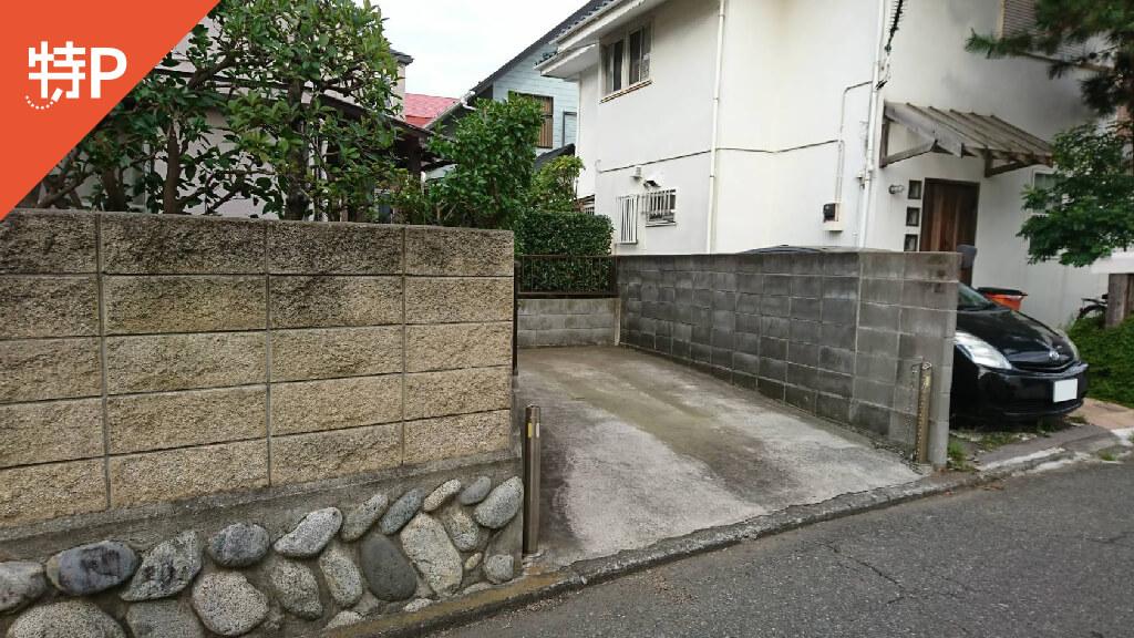江ノ島から近くて安い鵠沼松が岡2-14-18駐車場
