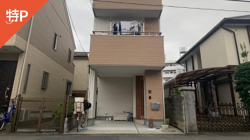 生田緑地から近くて安い《軽・コンパクト》宿河原2-46-3駐車場