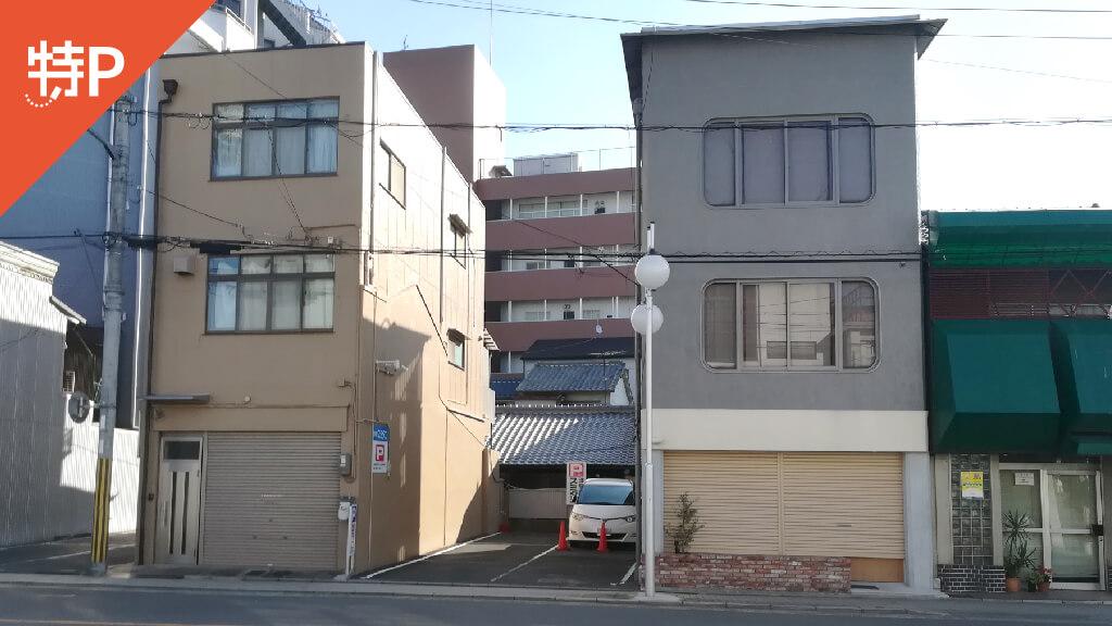 京都から近くて安い理容スミタニ駐車場