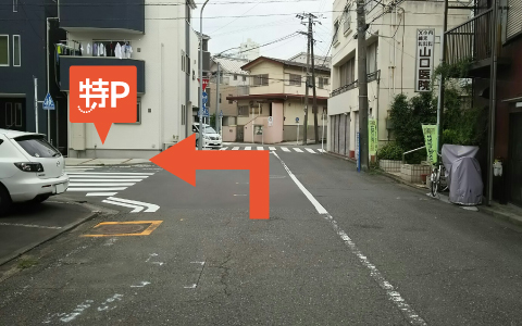 横浜美術館から近くて安い戸部町3-78-1駐車場