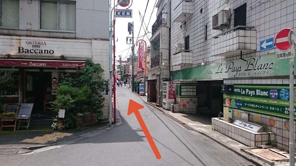 渋谷駅から近くて安い【道玄坂】Mr.P 円山町駐車場