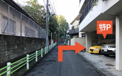 広尾から近くて安い《軽・コンパクト》白金6-8-4駐車場