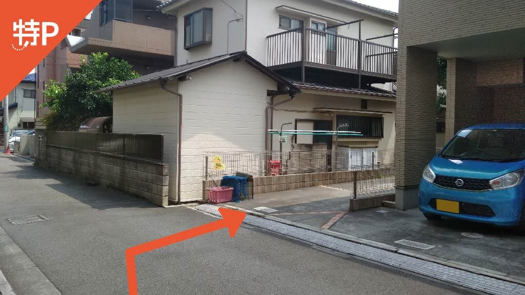 東京競馬場から近くて安い八幡町2-9-41駐車場
