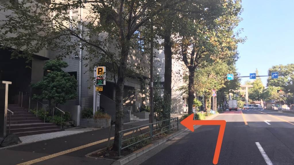 東京ドームから近くて安い《バイク専用》九段南2-3-26駐車場
