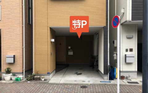 東京 桑名 札幌 ラーメン