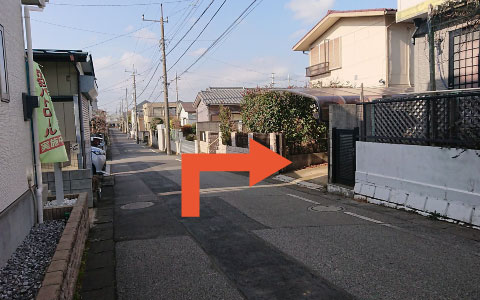 日本大学薬学部キャンパスから近くて安い【高さ180cm以下】松ヶ丘4丁目7-11駐車場