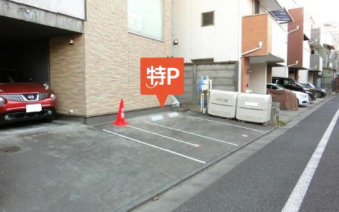東京芸術劇場から近くて安い《軽自動車》雑司が谷2-3-20駐車場