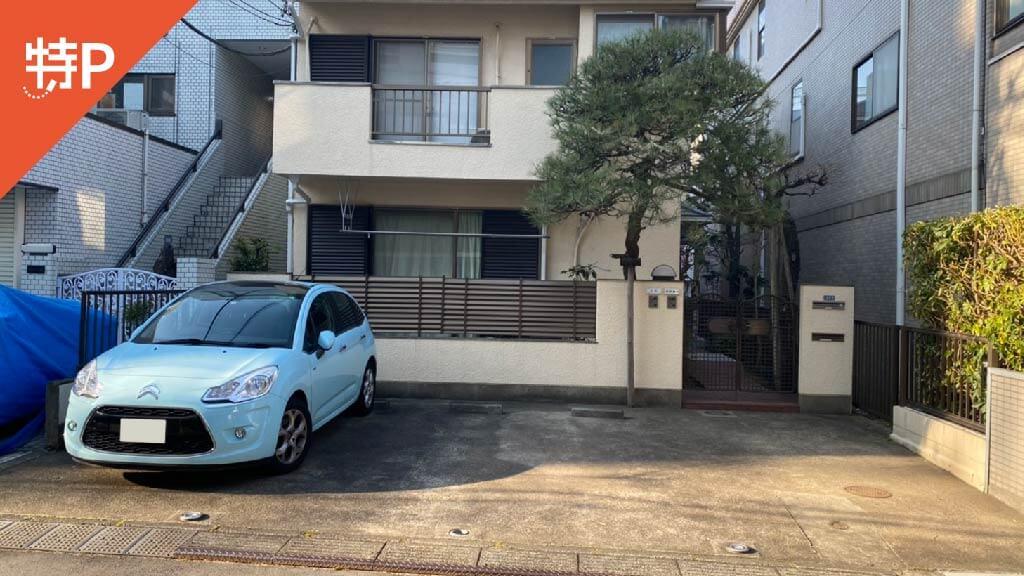 渋谷ヒカリエから近くて安い神泉町17-7駐車場