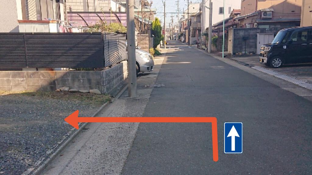 ナゴヤドームから近くて安い清明山1-3-21付近駐車場