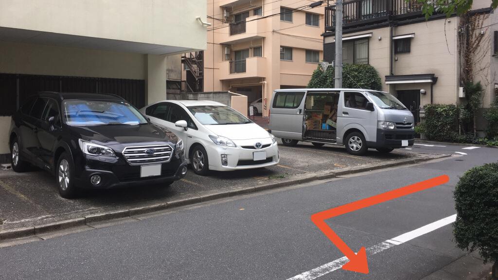 早稲田大学から近くて安い南山伏町1-2駐車場